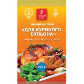 Приправа сухая «Для куриного бульона», 200 г