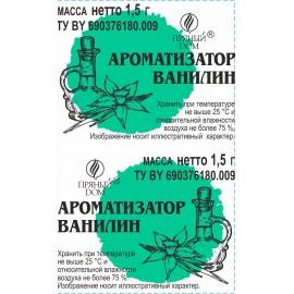 Ароматизатор Ванилин